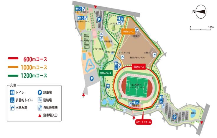 大松山運動公園①