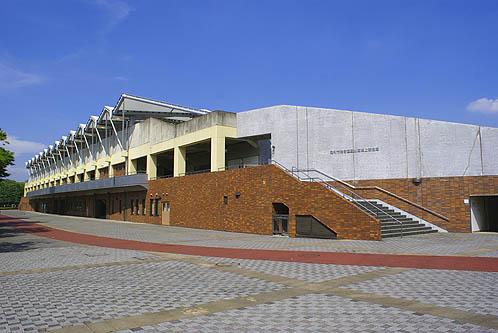 足利総合運動公園